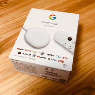 Google - Google Chromecast withGoogleTV