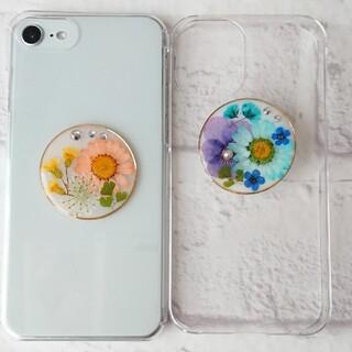 押し花iPhoneケース★iPhone12mini(iPhoneケース)