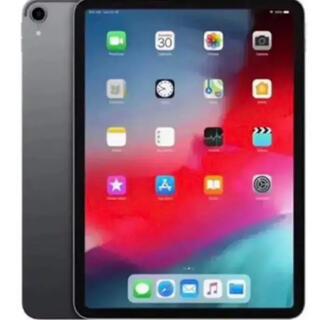 Apple - 充電器無し 新品未使用 iPad Pro 11インチ スペースグレー