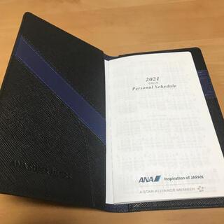エーエヌエー(ゼンニッポンクウユ)(ANA(全日本空輸))のANAスーパーフライヤーズ手帳 2021年(手帳)