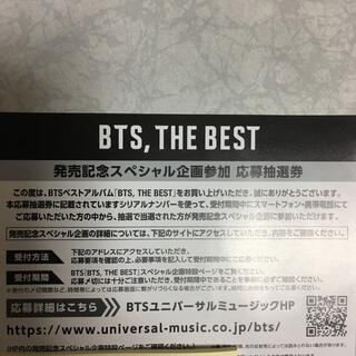 防弾少年団(BTS) - BTS THE BEST シリアルナンバー1枚