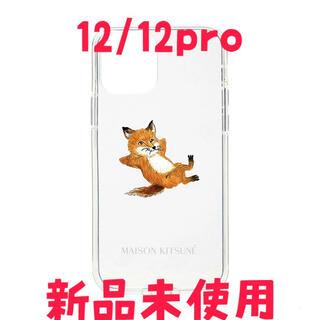 MAISON KITSUNE' - 【新品未使用】メゾンキツネ iPhone 12/12pro ケース クリア