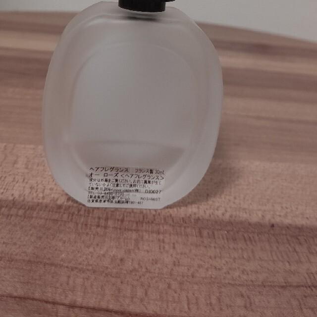 diptyque(ディプティック)のディプティック ヘアフレグランス オーローズ コスメ/美容の香水(香水(女性用))の商品写真