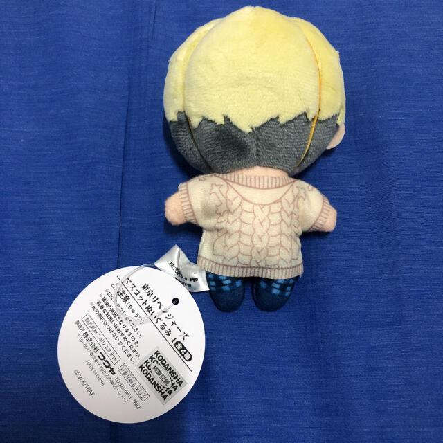 松野千冬 マスコットぬいぐるみ エンタメ/ホビーのおもちゃ/ぬいぐるみ(ぬいぐるみ)の商品写真