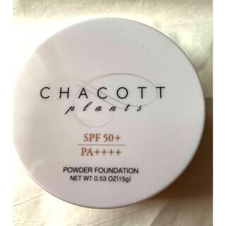 CHACOTT - チャコット SPF50PA+++パウダーファンデーション