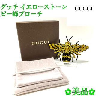 グッチ(Gucci)の希少美品⭐️グッチ Gucci ブローチ 蜂 ビー ハチ イエローストーン 黄色(ブローチ/コサージュ)