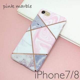 iPhone7ケース iPhone8ケース 幾何学柄 マーブル大理石 ピンク