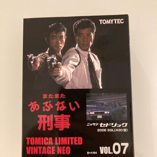 トミー(TOMMY)の週末限定 最終値引き あぶない刑事 vol07 ニッサン セドリック  トミカ(ミニカー)