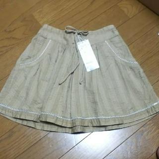 ジルスチュアートニューヨーク(JILLSTUART NEWYORK)のジルスチュアート  スカート 120(スカート)