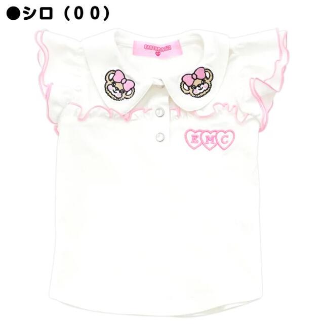 EARTHMAGIC(アースマジック)のアースマジック 130 キッズ/ベビー/マタニティのキッズ服女の子用(90cm~)(Tシャツ/カットソー)の商品写真