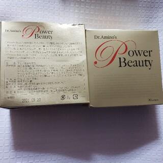 2箱出品価格 ドクターアミノ パワービューティー(アミノ酸)
