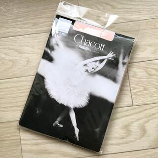CHACOTT - チャコット新品バレエタイツ穴あき大人MLロイヤルピンク