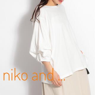 niko and... - 【新品未使用】niko and ...袖タックプルオーバー