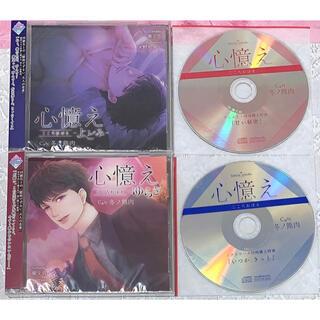 心憶え よどみ、ゆらぎ  アニメイト&ステラワース特典CD付き 冬ノ熊肉(CDブック)