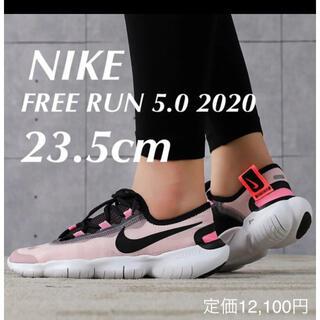 NIKE - NIKE FREE RUN 5.0 2020 23.5cm ナイキ フリーラン