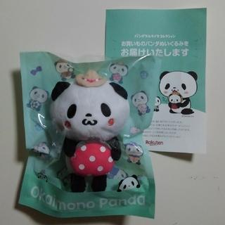 Rakuten - パンダライフコレクション おかいものパンダ