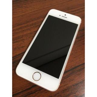 iPhone SE SIMロック解除済み❤️ローズゴールド 32G