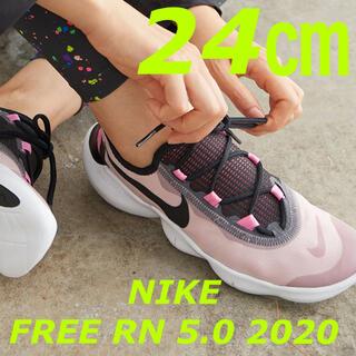 NIKE FREE RUN 5.0 2020 24cm ナイキ フリーラン