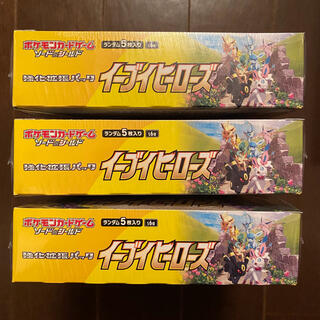 ポケモン(ポケモン)のポケモンカードゲーム 強化拡張パック イーブイヒーローズ 3BOX(Box/デッキ/パック)