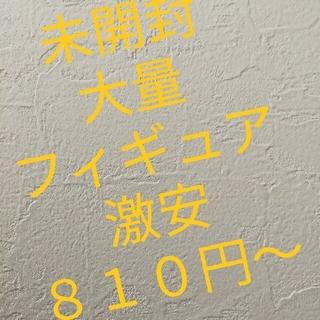 バンダイ(BANDAI)の鬼滅の刃 絆ノ装 禰豆子 柱 かまぼこ隊 フィギュア バイキング (アニメ/ゲーム)