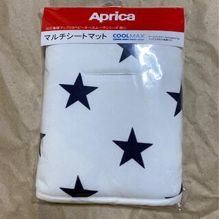 アップリカ(Aprica)のアップリカ マルチシートマット COOL MAX(ベビーカー用アクセサリー)