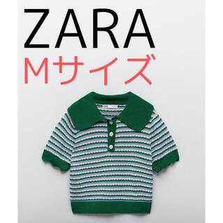 ZARA - 新品 ZARA ニットポロシャツ