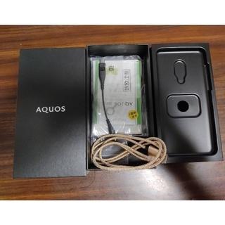 アクオス(AQUOS)の【6/20まで値引き中】SIMフリー  AQUOS zero2 オマケ付き(スマートフォン本体)