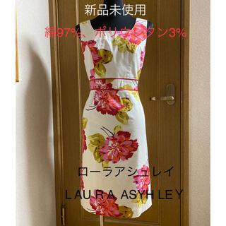 LAURA ASHLEY - 【新品未使用】ローラアシュレイワンピース綿97%、ポリウレタン3%