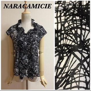 NARACAMICIE - NARACAMICIE キャップスリーブフリルブラウス