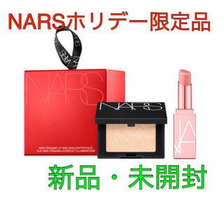 NARS - 【新品】ホリデー限定☆NARS ミニオーガズム リップ&ハイライターデュオ