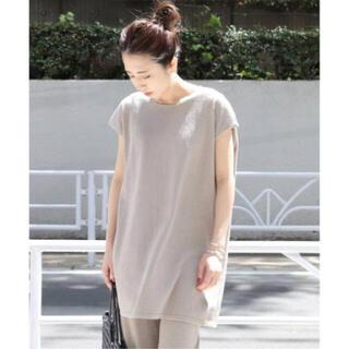 プラージュ(Plage)のPlage  SI/CO Nep チュニック ベージュ(Tシャツ(半袖/袖なし))