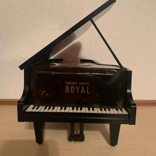 サントリー - 未開栓サントリーウイスキー ローヤルグランドピアノ型ボトル 600ml 43%