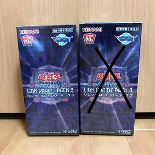 リンクヴレインズパック3 2BOX(Box/デッキ/パック)