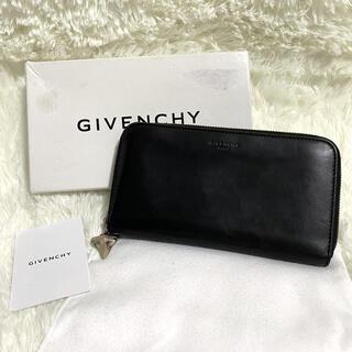 ジバンシィ(GIVENCHY)のGIVENCHY 長財布 ラウンドファスナー シャークトゥース レザー ブラック(長財布)