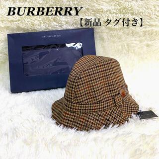 バーバリー(BURBERRY)の新品 未使用 BURBERRY ハット 千鳥柄 羽 装飾 シャドーホース L(ハット)
