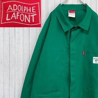 アドルフラフォン フレンチワーク ジャケット グリーン 企業モノ ビッグサイズ(カバーオール)