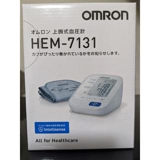 オムロン(OMRON)の【新品未使用】オムロン 上腕式血圧計 HEM-7131  血圧(その他)