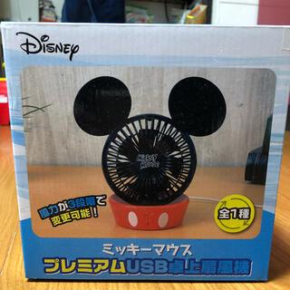ディズニー(Disney)のミッキーマウスプレミアムUSB 卓上扇風機(扇風機)