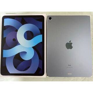iPad - iPad Air4 64GB Wifiモデル スカイブルー