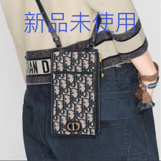 Christian Dior - Dior オブリーグ ジャガード スマホケース