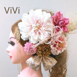 髪飾りViVi~白ピンク金・簪&水引付きダリア~成人式 結婚式 花魁 かんざし