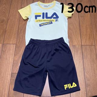 FILA - 女の子 半袖 セットアップ ウェア 130㎝