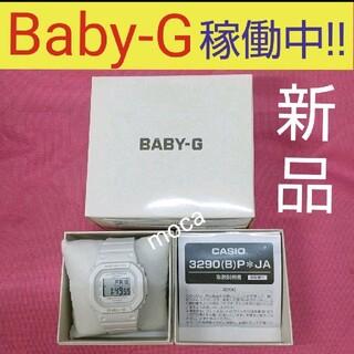 G-SHOCK - G-SHOCK CASIO Baby-G 腕時計