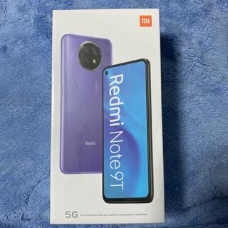 ソフトバンク(Softbank)のXiaomi Redmi Note 9T 5G ブラック64GB(スマートフォン本体)