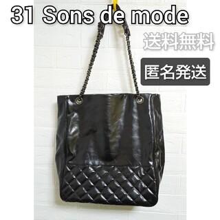 トランテアンソンドゥモード(31 Sons de mode)の31 Sons de mode★キルティングチェーントートbag★中古品 黒(トートバッグ)