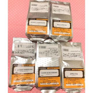 ルピシア(LUPICIA)の新品 LUPICIA  ルピシア フレーバー 紅茶 リーフ 5点 セット   ①(茶)