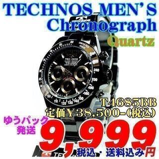 テクノス(TECHNOS)のテクノス 紳士 クロノ クォーツ T4685BB 定価¥38,500-(税込)(腕時計(アナログ))