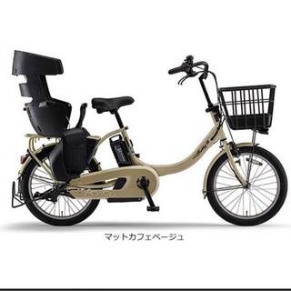 ヤマハ(ヤマハ)の新品 ヤマハ 電動自転車 pas babby un sp2021(自転車本体)