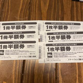 キタムラ(Kitamura)のカメラのキタムラ 半額券 6枚セット(アルバム)
