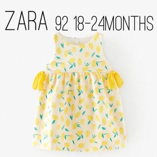 ザラ(ZARA)のZARA ザラ キッズ ベビー リボン付き ジャガード織り ワンピース 92(ワンピース)